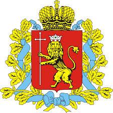 герб Владимир