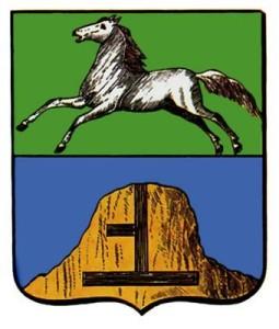 Герб Бийска