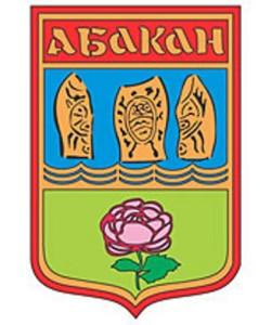 герб Абакана