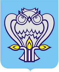 герб Новый Уренгой
