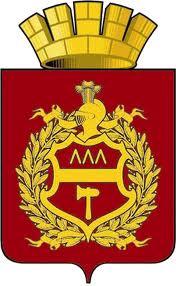 герб Нижний Тагил