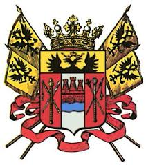 герб Новочеркасска