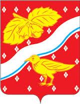 герб Орехово Зуево