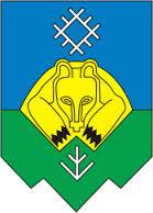 герб Сыктывкара