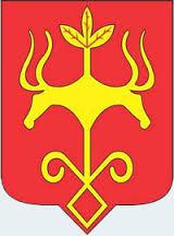 герб Майкопа