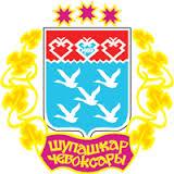 герб Чебоксары