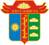 герб Элиста