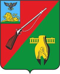 герб Старого Оскола