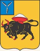 герб Энгельса
