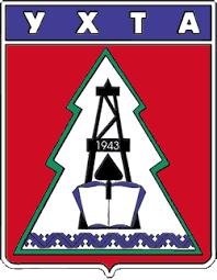 герб Ухты