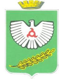 герб Нарзан