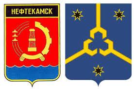 герб Нефтекамска