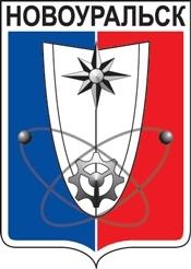герб Новоуральска