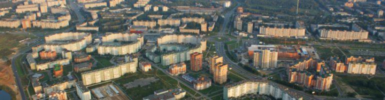 Обнинск